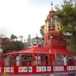 Shoolini Mata Temple