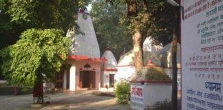 Shiv Bari Temples