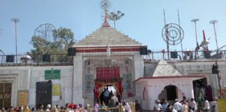 Sri Naina Devi Ji, Bilaspur (HP)