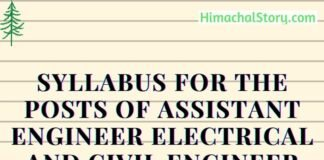 Syllabus for the posts of Assistant Engineer Electrical and Civil Engineer