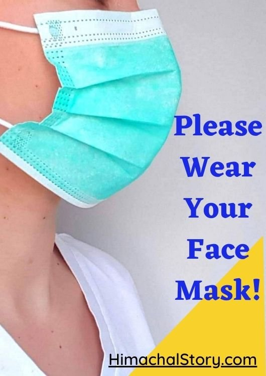 Please Wear Your Face Mask!